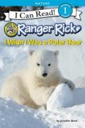 I wish polar bear