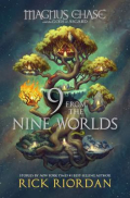 9 worlds