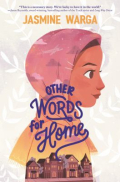 Other words home