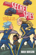 Super secret spies